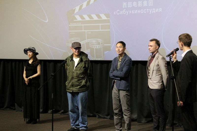 День китайского кино на