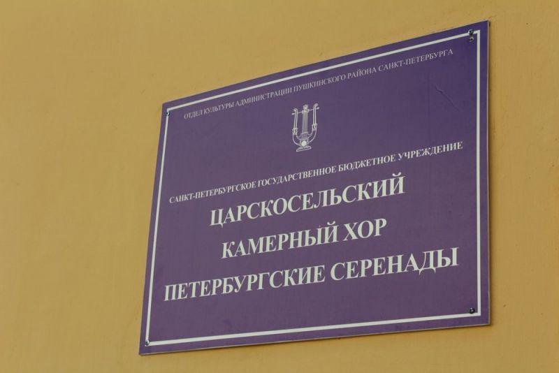 Арт-пространство Теппер