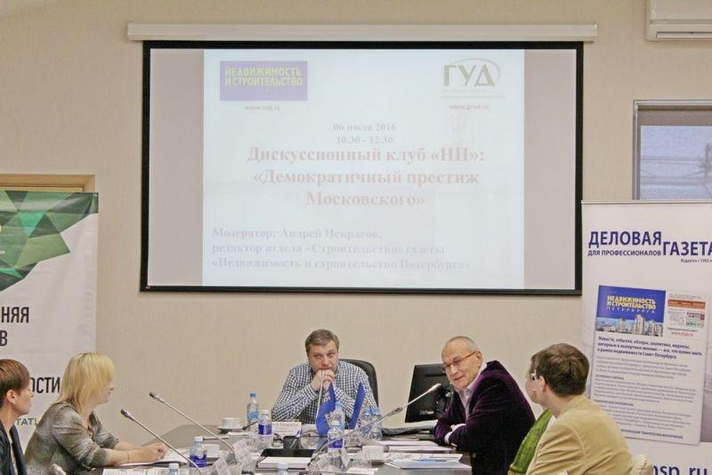Марголин Лев Наумович, директор по строительству