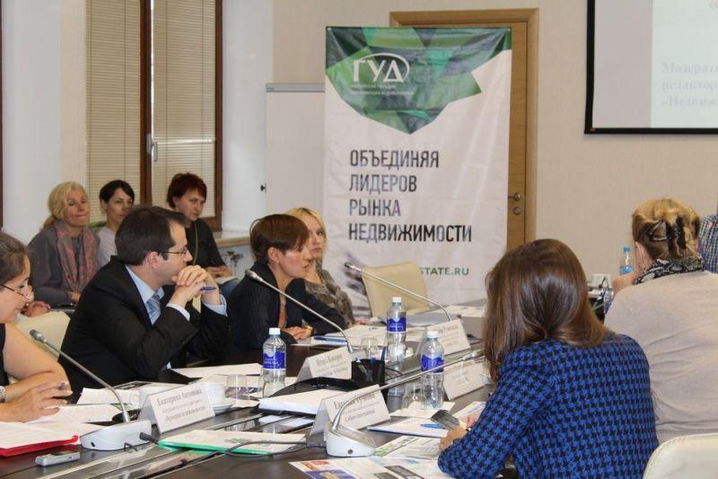 Ружицкая Юлия Александровна, Региональный директор по реализации недвижимости на Северо-Западе
