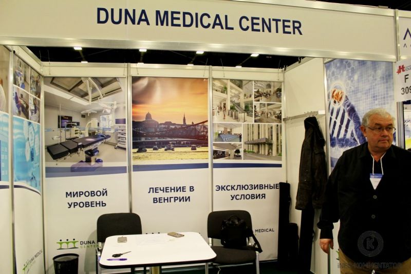 DUNA MEDICAL CENTER