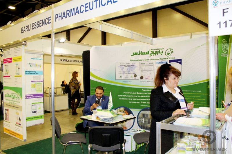 Barij Essence Pharmaceutical Company