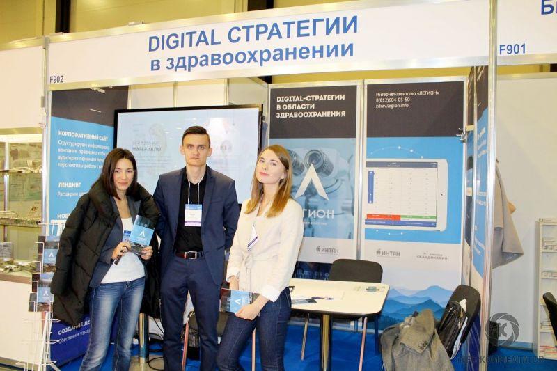 Digital-агентство Легион