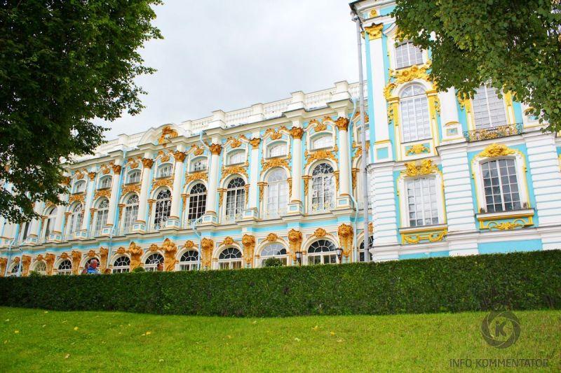 Корпоратив в Пушкине|Свадьба и банкет в городе Пушкин
