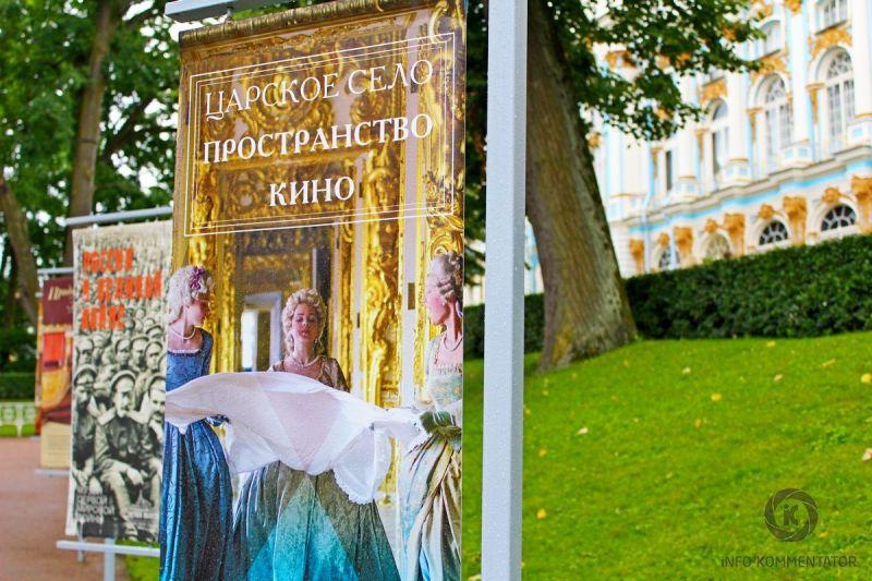 Свадьба в Пушкине|Корпоратив|Проведение и организация мероприятий/праздников