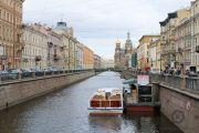 Набережная канала Грибоедова в Петербурге