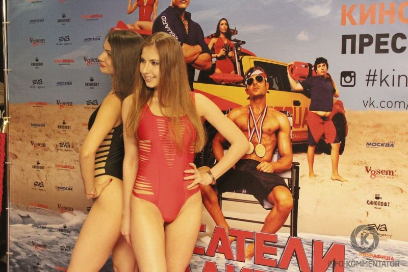 Пресс-показ художественного фильма Спасатели Малибу (Baywatch, 2017) в кинотеатре Москва
