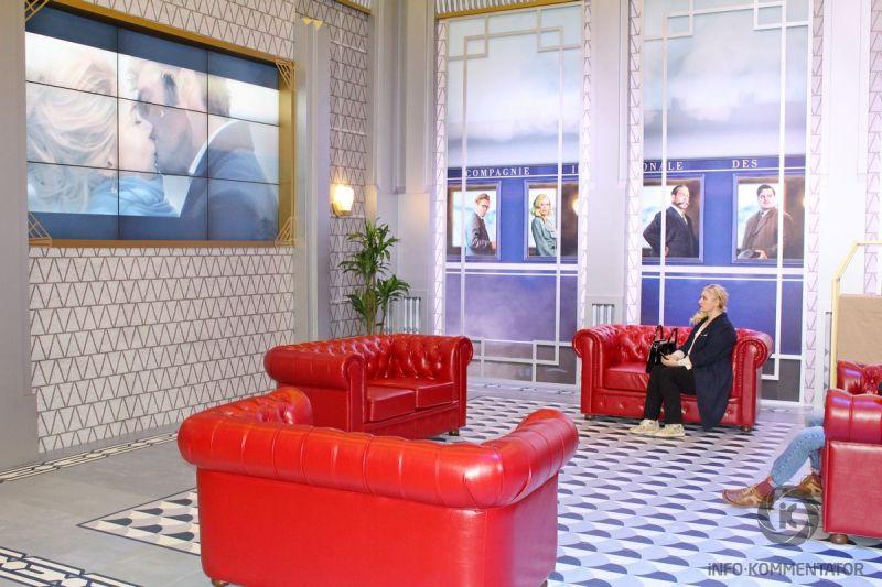 Международный профессиональный форум и выставка киноиндустрии и индустрии развлечений Кино Экспо. 2017