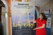Организация и проведение корпоратива в Петербурге|Ресторан Баку СПб