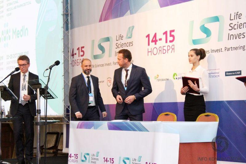 Форум Life Sciences Invest (LSI) 2018|Медико-фармацевтические проекты. ХХI век