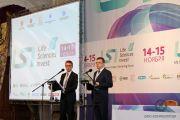 VIII международный партнеринг-форум Life Sciences Invest. Partnering Russia в Санкт-Петербурге|Форум LSI 2018