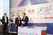 Форум LSI 2018 в Петербурге (СПб)|Фармацевтическая отрасль будущего