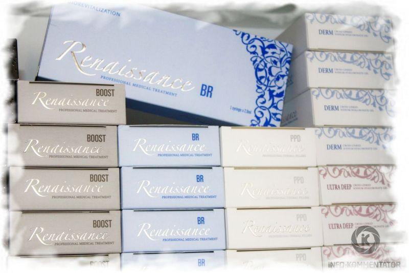 Инъекционные препараты для врачей и косметологов
