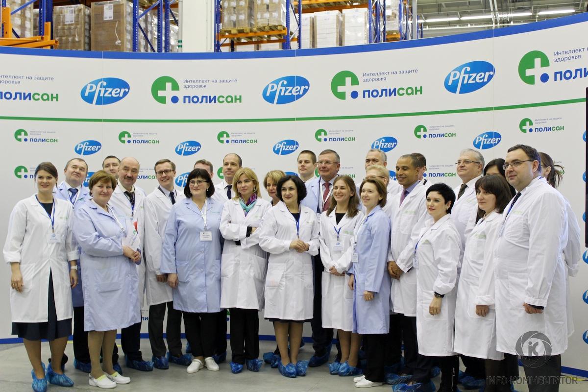 Сайт фармацевтических компаний санкт петербурга единый сайт страховых компаний рса