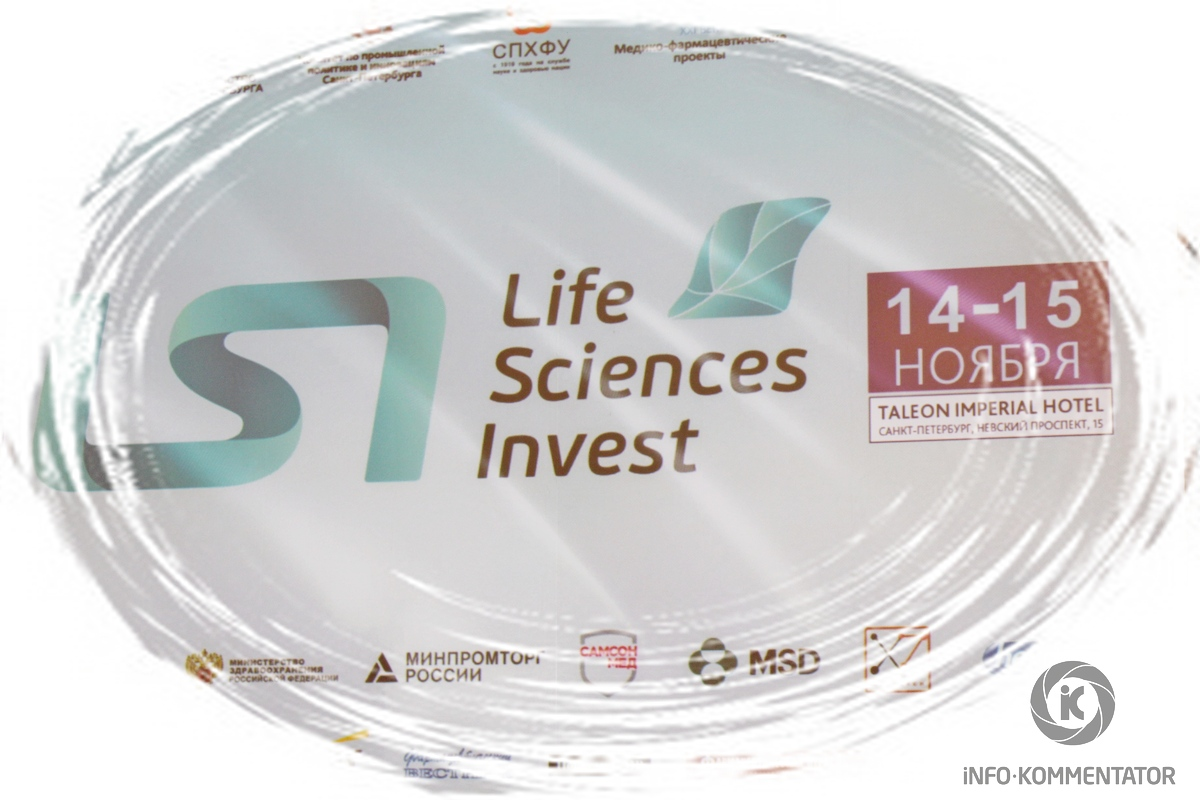 8 международный форум Life Sciences Invest. Partnering Russia в Санкт-Петербурге