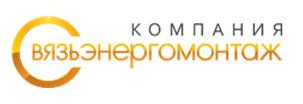 Компания связьэнергомонтаж мо официальный сайт обучение создания сайта с нуля киев