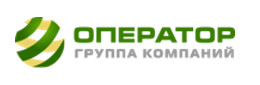 "ООО Оperator Group (""Оператор"" (Группа компаний ""Оператор""))"