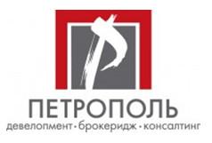 петрополь строительная компания официальный сайт Постельное белье