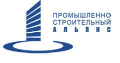 образом, организация в новосибирске м-строй номера организации ученые