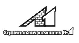 Строительная компания темп спб официальный сайт